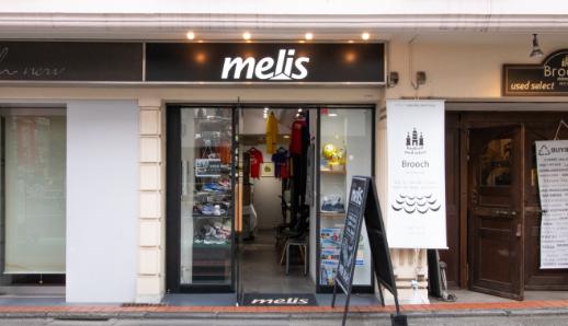 melis 代官山店